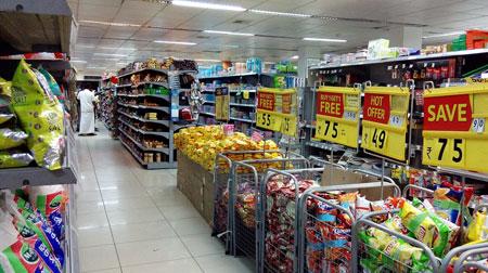 Valor das franquias de supermercados em Portugal