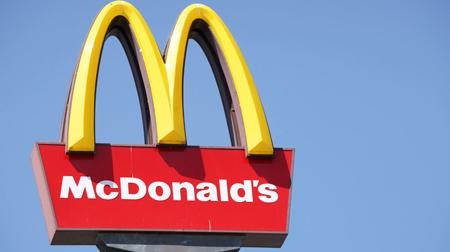 Como abrir uma franquia McDonald's